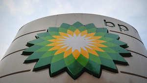 أدينت الشركة بالإهمال في التعامل مع الكارثة البيئية
