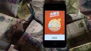"""تعرّف على """"البديل الصيني"""" للتعاملات النقديّة"""