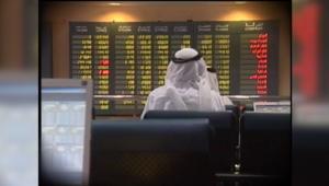 السعودية أصدرتها مؤخرا.. ما الفرق بين السندات والصكوك الإسلامية؟