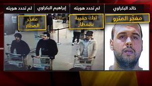 أحد منفذي تفجيرات بروكسل عمل في البرلمان الأوروبي