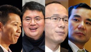 ما لغز اختفاء رجال أعمال صينيون فجأة؟
