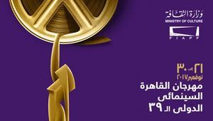 يوسف شريف رزق الله لـ CNN: غياب الفيلم المصري عن مهرجان القاهرة السينمائي يعكس أزمة السينما