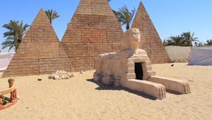 أجواء مصرية في