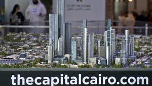 آخر معلومات العاصمة الإدارية.. مركز الحكم المستقبلي لمصر