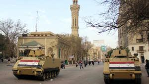 """إغلاق القاهرة تحسباً لـ""""خميس الغضب"""" وموجة تفجيرات جديدة وسط استنفار أمني"""