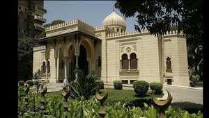 متحف الفن الإسلامي القاهرة