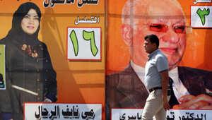 صور المرشحين والمرشحات بشوارع العراق