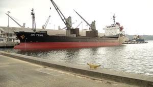 بالفيديو: الفلبين تحتجز سفينة تابعة لكوريا الشمالية ترفع علم سيراليون