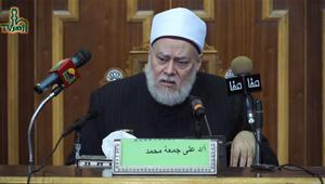 نجاة مفتي مصر السابق علي جمعة من محاولة اغتيال أثناء توجهه لصلاة الجمعة