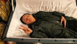 تجربة محاكاة الموت تتحول إلى سياحة في الصين