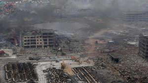 """الصين.. انفجارات """"تيانجين"""" تحصد 112 قتيلا حتى اللحظة و95 شخصا لا زالوا مفقودين"""