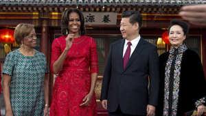سياسة البينغ بونغ  تفتح سور الصين لسيدة أمريكا الأولى