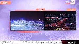 السعودية تطلق قناة للحج بالفارسية: تهدف لإيصال رسالة
