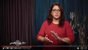 لأول مرة.. مسيحيون مغاربة يظهرون جماعة ويبثون برنامجًا على اليوتيوب