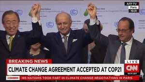 مندوبو 196 دولة يُصادقون على اتفاق عالمي جديد للحد من الاحتباس الحراري في قمة المناخ بباريس