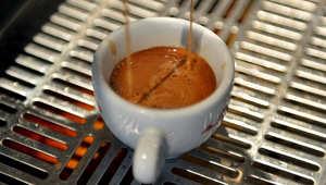 ماكينة لإعداد القهوة