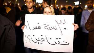 """مصر والجزائر تتبادلان """"خبراتهما في مكافحة الفساد"""" وتعلنان التوّصل إلى اتفاق لـ""""الوقاية منه"""""""