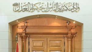 محكمة مصرية تؤيد إعدام 8 والمؤبد لـ88 متهماً بقتل شرطيين