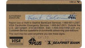 صورة من البطاقة الائتمانية