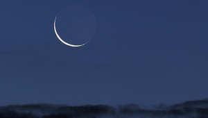 ترقب للهلال ليبدأ المسلمون شهر رمضان