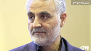 جنرال أمريكي سابق لـCNN: قائد قوات القدس الإيرانية قاسم سليماني اسطورة ولعب دورا كبيرا في حرب إيران والعراق