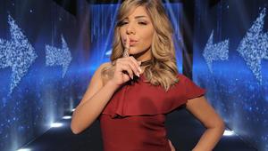 المغنية المصرية داليا سعيد