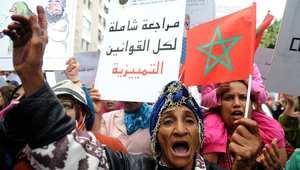 70 تنظيمًا مغربيًا يدعم مطلب المساواة في الإرث بين الرجال والنساء
