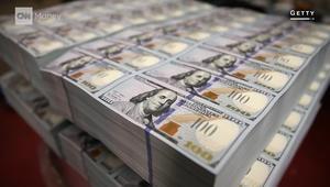 انهيار هذا البنك يعني تدهور النظام المصرفي العالمي