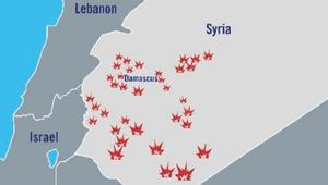 وزير دفاع إسرائيل: الضربة استهدفت أغلب بنى إيران التحتية بسوريا
