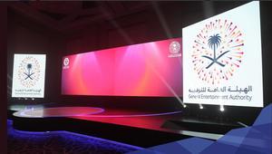 """وزير الثقافة السعودي ينتقد """"تدخل"""" رئيس هيئة الترفيه حول دار الأوبرا"""