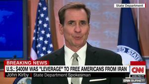 """كيربي لـCNN: الـ400 مليون دولار المدفوعة لإيران كانت """"أداة ضغط"""""""