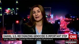 نائب أيزيدية ببرلمان العراق لـCNN: الوضع الحالي أكثر سوءا مما كان بـ2014