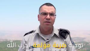 بالفيديو.. المتحدث باسم الجيش الإسرائيلي يبين 3 أهداف حققت بعد 10 سنوات على حرب حزب الله
