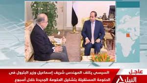 مصر.. أيمن نور ينتقد تكليف شريف إسماعيل بتشكيل الحكومة: نحن أمام اختيار صادم