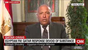 وزير خارجية مصر لـCNN: قطر تدعم منظمات إرهابية متداخلة وردها على المطالب الشرعية خال من المادة