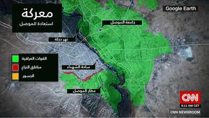 انفوجرافيك.. تقدم قوات العراق بمناطق داعش غرب الموصل