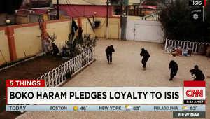 محلل أمني لـCNN حول ولاء بوكو حرام لداعش: دعاية بحته.. اهداف الجماعتين مختلفة.. وداعش لديه عنصرية تجاه المسلمين الأفارقة