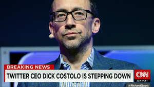 """الرئيس التنفيذي لـ""""تويتر"""" يعلن استقالته وارتفاع 8 في المائة بأسهم الشركة"""