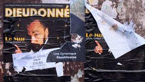 بريطانيا تمنع دخول الكوميدي الفرنسي المثير للجدل ديودونيه