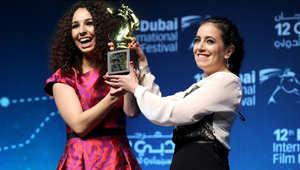 """فيلم """"على حلة عيني"""" للتونسية ليلى بوزيد يفوز بمهرجان دبي السينمائي"""