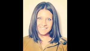 دينا عوفاديا المصرية المجندة في الجيش الإسرائيلي