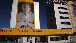 """الجزائر تستحوذ على 51 في المائة من أسهم """"جيزي"""" المصرية"""
