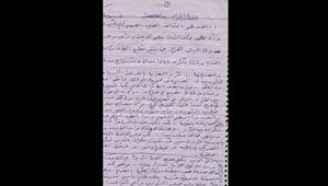بالصور.. استخبارات أمريكا تكشف وثائق سرية من المجمع الذي قتل فيه أسامة بن لادن.. يقول بأحدها: انسوا تشكيل دولة إسلامية وركزوا على قتل الأمريكيين