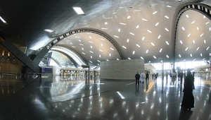 مطار الدوحة الجديد الذي تكلف 15 مليار دولار يستقبل أول رحلة