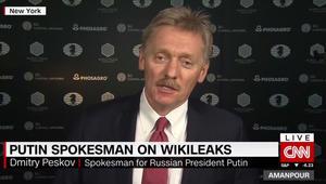 بيسكوف لـCNN: الحديث بين بوتين وترامب بحاجة لإرادة سياسية