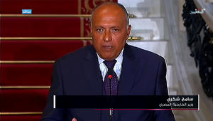 """تلفزيون قطر ينشر فيديو: وزير خارجية مصر """"تهرب"""" من الرد على سؤال حول اتصال ترامب"""