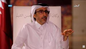 """وزير قطري: يحاولون ثنينا عن قيم كـ""""كعبة المضيوم"""".. ومفتعل """"الفبركة"""" تناساها وفتح ملفات أخرى"""