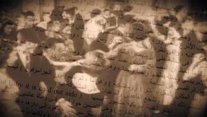 """فريد زكريا: هذا الشخص بدأ """"التطرف الإسلامي"""" العام 1949 بعد ما رآه بحفل موسيقي بأمريكا"""