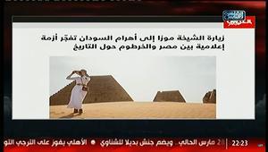 خير يرد على وزير إعلام السودان وتصريح