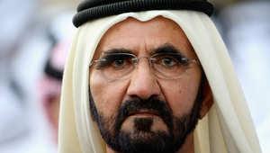 الشيخ محمد بن راشد: هدفنا جعل الاقتصاد الإسلامي محورا رئيسيا في الاقتصاد العالمي